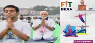 Nation-wide Fit India Movement on Thursday