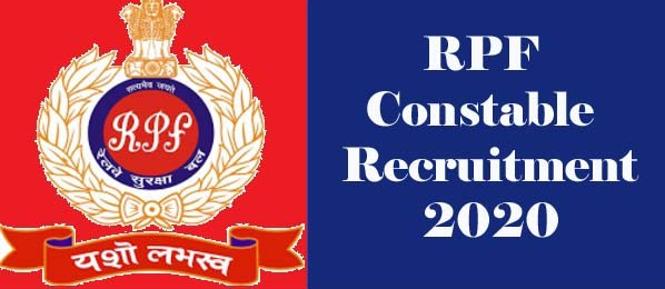 RPF Constable Recruitment 2020