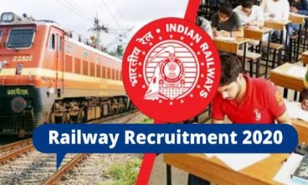 RRB Chennai Rail 15000 Jobs 2020 | RRB Vacancy Chennai