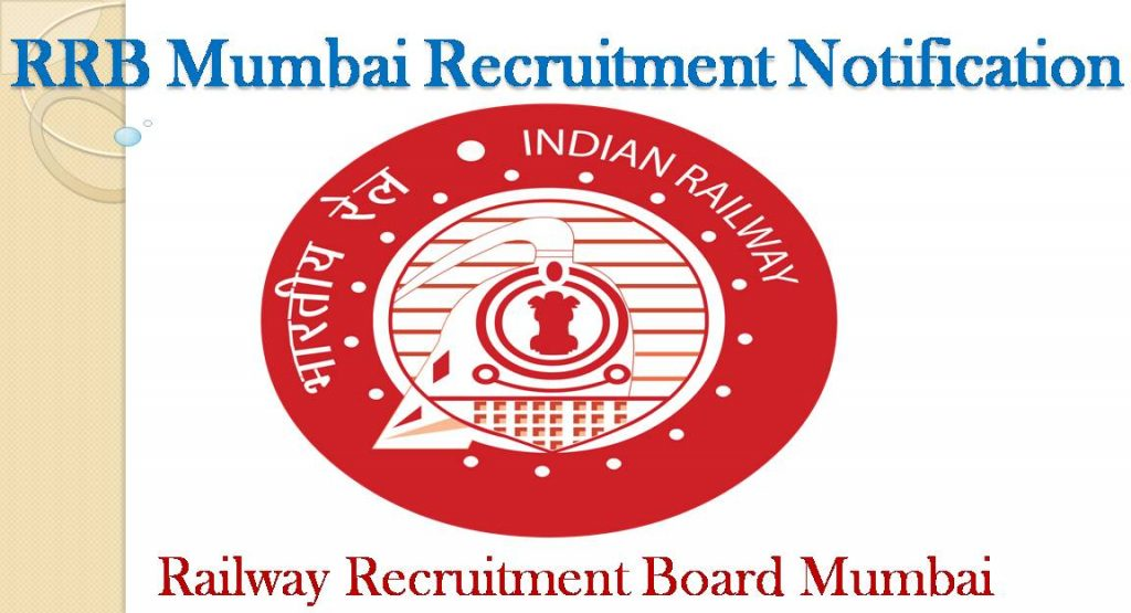 RRB Mumbai Recruitment 2019 - 2020
