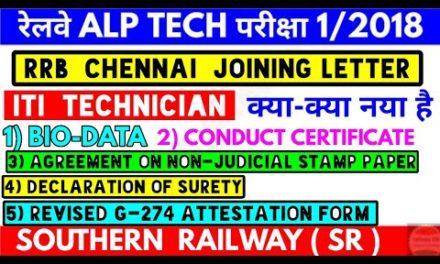 RRB Chennai ITI Technician provisional Panel-2 CEN. Notice 1/2018