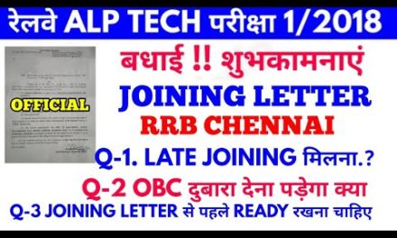 Rrb Technician Joining letter RRB Chennai Question & Answer OBC/SC/ST Certificate दुबारा देना होगा.
